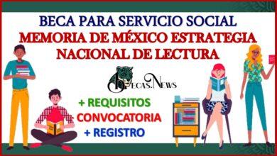 """México Estrategia Nacional de Lectura"""" 2021-2022 Convocatoria, Registro y Requisitos"""